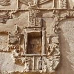 Ancient Egyptian hieroglyphics — Stock Photo