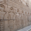 Egyptian engraved image — Stock Photo