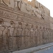 Egyptian engraved image on wall — Stock Photo