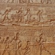 Stock Photo: Reliefs of Egyptihieroglyphs