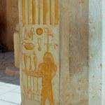 Egyptian hieroglyph carving — Stock Photo