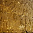 Stock Photo: Reliefs of Pharaoh and Horus god