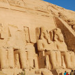 Four large statues of Ramesses II - Stockfoto