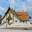 Wat Phumin in Nan, Thailand — Stock Photo #18539657