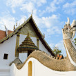 Famous temple in Nan, Thailand — Stock Photo