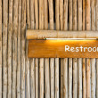 Stock Photo: Restroom sign