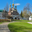 Stock Photo: Novodevichy Convent, Russia