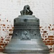 Ancient Russian Orthodox bell — Stock Photo
