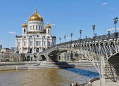 Cathedral of Christ the Saviour in Moscow, Russia — Stok fotoğraf