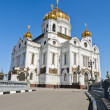 Cathedral of Christ the Saviour in Moscow, Russia — Stock Photo