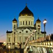 Cathedral Of Christ The Saviour In Summer Night - Stock Photo