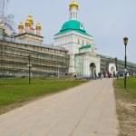 Trinity Lavra of St. Sergius monastery — Stock Photo #26699739