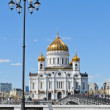 Royalty-Free Stock Photo: Cathedral of Christ the Saviour