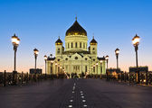 Beautiful view of Cathedral of Christ the Savior — Stock Photo