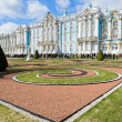 Foto de Stock  : Catherine Palace