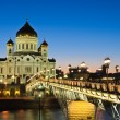 Стоковое фото: Cathedral of Christ Saviour