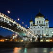 Stunning view of Cathedral of Christ the Savior — 图库照片