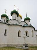 Cattedrale della trasfigurazione — Foto Stock