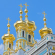 Orthodox golden dome — Stock Photo