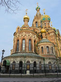 Church of the Spilled Blood — Stock Photo