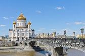 Christ the Savior church, Russia — Foto Stock