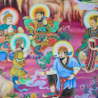 Chinese mural — Stock Photo #30182935