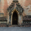 Stock Photo: Sulamani temple, Myanmar