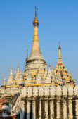 Burmese pagoda in Inwa, Myanmar — Stock Photo