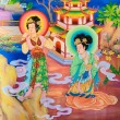 Chinese mural — Stock Photo #41779791