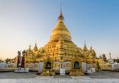 Kuthodaw Pagoda, Myanmar — Stock Photo