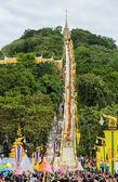 Tailandês cerimônia budista — Foto Stock