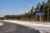 Cartello autostrada 01 — Foto Stock