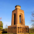 Stock Photo: Burg Bismarckturm - Burg Bismarck tower 05