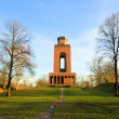 Burg Bismarck tower — Stock Photo