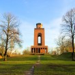 Stock Photo: Burg Bismarck tower