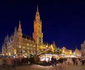 Munich christmas market — Stock Photo