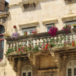 Stock Photo: Split balcony