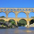 Stock Photo: Pont du Gard 14