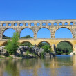 Stock Photo: Pont du Gard 20