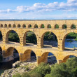 Stock Photo: Pont du Gard 36