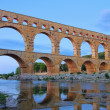 Stock Photo: Pont du Gard 42