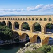 Stock Photo: Pont du Gard 44