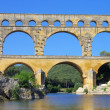 Stock Photo: Pont du Gard 45