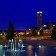 Limoges station by night 01 — Stock Photo