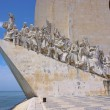 Lisbon Monument to the Discoveries 03 - Stock Photo