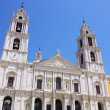 Mafra 03 — Stock Photo
