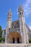 Lisbon Jeronimos Monastery 02 — Stock Photo