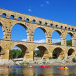 Stock Photo: Pont du Gard 30