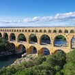 Stock Photo: Pont du Gard 34
