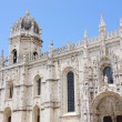 Lisbon Jeronimos Monastery 05 — Stock Photo